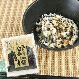 混ぜるだけ ひじき白和えの素 豆腐一丁用 60g 大分一村一品