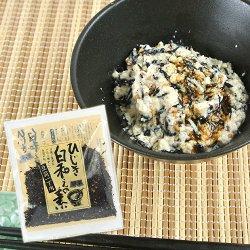 画像1: 混ぜるだけ ひじき白和えの素 豆腐一丁用 60g 大分一村一品