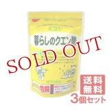 ミヨシ 暮らしのクエン酸 330g×3個セット MiYOSHi 【送料無料】
