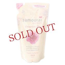 画像1: サムライウーマン シャンパンローズ 柔軟剤 つめかえ用 500ml SAMOURAI WOMAN SPR