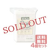 オーガニックコットンパフ 無農薬有機栽培綿100% Lサイズ 120枚入り×4個セット【送料無料】
