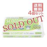 日本製紙クレシア スコッティ ペーパーふきん 400枚(200組)×4個セット scottie【送料無料】