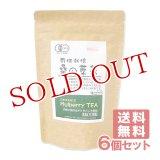 河村農園 国産 有機栽培 桑の葉茶 2g×12包×6個セット kwfa【送料無料】