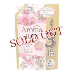 画像1: ソフラン アロマリッチ(Aroma Rich) 柔軟剤 Diana(ダイアナ) フェミニンローズアロマの香り 詰替え用 特大 1200ml ライオン(LION)
