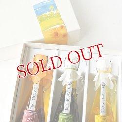 画像2: 油花 花の岬 フレーバーオイル レモン+ひまわり油 115g
