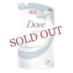 画像1: ダヴ(Dove) ボディウォッシュ ミセラークレンズ つめかえ用 360g ユニリーバ(Unilever)
