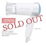●送料無料  HITACHI(日立) マイナスイオンドライヤー HD-N1240 (W)ホワイト